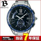 セイコー ブライツ 腕時計 SEIKO BRIGHTZ 限定モデル ソーラー 電波 メンズ チタン 限定モデル ワールドタイム SAGA237 国内正規品 ブラック ブルー