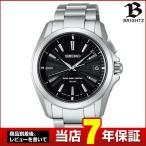 レビュー7年保証 SEIKO セイコー BRIGHTZ ブライツ 電波ソーラー SAGZ071 国内正規品 アナログ メンズ 腕時計 黒 ブラック 銀 シルバー チタン メタル バンド