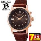 先行予約受付中 SEIKO BRIGHTZ ブライツ ソーラー電波修正 メンズ 腕時計 ブラウン グラデーション クロコダイル SAGZ098 国内正規品 レビュー7年保証