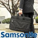 SAMSONITE サムソナイト ビジネスバッグ 43269-1041 海外モデル メンズ 男性用 バッグ ブラック 黒 ショルダー