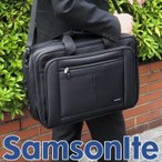 送料無料 SAMSONITE サムソナイト ビジネス スーツ メンズバッグ ブリーフケース 黒 ブラック SAM-43270-1041 就職祝い 父の日 誕生日 ギフト プレゼント