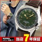 レビュー7年保証 SEIKO セイコー 腕時計 時計 メカニカル トレッキング用ウォッチ アルピニスト SARB017 入学祝い