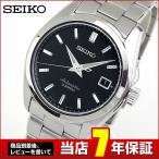 ポイント最大26倍 7年保証 SEIKO セイコー メカニカルウォッチ 自動巻SARB033メンズ 腕時計 時計ビジネスシーンにオススメ 国内正規品