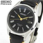 クオカード付き 7年保証 SEIKO PRESAGE セイコー プレザージュ メカニカル 自動巻き SARX029 漆ダイヤル 黒 腕時計 国内正規品 クロコダイル