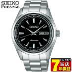 ストアポイント10倍 7年保証 SEIKO PRESAGE セイコー プレザージュ メカニカル 自動巻き SARY057 モダンコレクション 黒ブラック 腕時計 新品 国内正規品