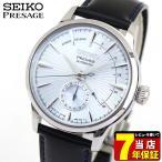 ポイント最大26倍 SEIKO セイコー PRESAGE プレザージュ 機械式 メカニカル SARY081 国内正規品 メンズ 腕時計 ブルー ブラック レザー 革バンド