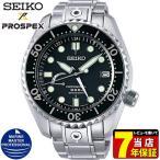 ポイント最大26倍 ツナ缶トート付セイコー プロスペックス 腕時計 SEIKO PROSPEX マリーンマスター ダイバー SBDB011 防水 メンズ 黒 ブラック