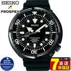 ポイント最大26倍 ツナ缶トート付レビュー7年保証 セイコー プロスペックス 腕時計 SEIKO PROSPEX マリーンマスター ダイバー SBDB013 メンズ 黒 ブラック