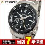 ポイント最大26倍 ツナ缶トート付セイコー プロスペックス 腕時計 SEIKO PROSPEX トランスオーシャン ダイバー SBDB017 国内正規品 メンズ ブラック チタン