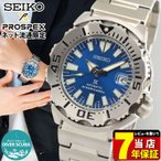 PROSPEX プロスペックス SEIKO セイコー 機械式 メカニカル 自動巻き SBDC067 メンズ 腕時計 レビュー7年保証 国内正規品 青 ブルー メタル