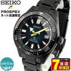 先行予約受付中 PROSPEX プロスペックス SEIKO セイコー 限定モデル ダイバースキューバ メンズ 腕時計 ネイビー ブラック SBDC085 国内正規品