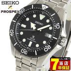 ツナ缶トート付ポイント最大26倍 セイコー プロスペックス 腕時計 SEIKO PROSPEX ダイバースキューバ SBDJ013 国内正規品 メンズ 黒 ブラック シルバー メタル