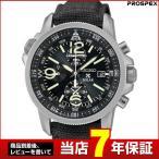 ツナ缶トート付 ポイント最大30倍 セイコー プロスペックス 腕時計 SEIKO PROSPEX ダイバースキューバ ソーラー 多機能 SBDL031 国内正規品 メンズ ナイロン