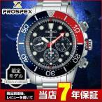 PROSPEX プロスペックス SEIKO セイコー SBDL051 限定モデル メンズ 腕時計 レビュー7年保証 国内正規品 ブラック メタル