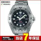 ポイント最大26倍 ツナ缶トート付セイコー プロスペックス 腕時計 SEIKO PROSPEX ダイバースキューバ 防水 メンズ ソーラー SBDN013 チタン