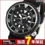 レビュー7年保証 SEIKO セイコー PROSPEX プロスペックス ソーラー SBDN023 国内正規品 メンズ 腕時計 黒 ブラック 銀 シルバー シリコン