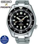 PROSPEX プロスペックス SEIKO セイコー 機械式 メカニカル 自動巻き SBDX023 メンズ 腕時計 国内正規品 ブラック シルバー メタル