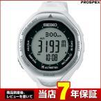 ポイント10倍 レビュー7年保証 SEIKO セイコー PROSPEX プロスペックス アルピニスト SBEB025 シリコン ソーラー レディース 腕時計 白 ホワイト 三浦豪太監修