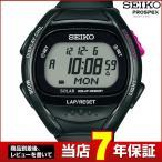 ポイント10倍 7年保証 ランニングウォッチ SEIKO スーパーランナーズ プロスペックス PROSPEX ソーラー SBEF001 ブラック