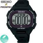 PROSPEX プロスペックス SEIKO セイコー ソーラー SBEF055 デジタル メンズ レディース 腕時計 国内正規品 ブラック ウレタン
