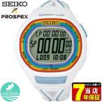 10日まで最大41倍 セイコー プロスペックス 腕時計 SEIKO PROSPEX スーパーランナーズ SBEH011 国内正規品 デジタル メンズ レディース ホワイト シリコン