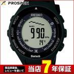 レビュー7年保証 SEIKO セイコー PROSPEX プロスペックス ソーラー SBEK001 国内正規品 デジタル メンズ 腕時計 ブラック シリコン バンド