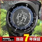 ツナ缶トート付 ポイント最大30倍 レビュー7年保証 SEIKO セイコー PROSPEX プロスペックス ソーラー SBEL005 国内正規品 メンズ 腕時計 黒 ブラック シリコン
