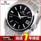 ポイント最大26倍 SEIKO セイコー Grand SEIKO GRANDSEIKO グランドセイコー SBGR253 ビジネス スーツ メンズ 腕時計 シルバー