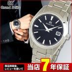ポイント最大26倍 Grand SEIKO グランドセイコー 9Fクオーツ 40mm SBGV223 国内正規品 メンズ 腕時計 銀 シルバー 黒 ブラック