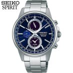 ショッピングSelection ポイント最大30倍 レビュー7年保証 セイコー スピリット 腕時計 SEIKO SPIRIT メンズ ソーラー クロノグラフ SBPJ003 国内正規品 青 ネイビー