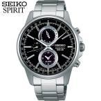 ショッピングSelection ポイント最大26倍 レビュー7年保証 セイコー スピリット 腕時計 SEIKO SPIRIT メンズ ソーラー クロノグラフ SBPJ005 国内正規品 黒 ブラック