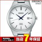 エントリーで最大49倍 ストアポイント10倍 7年保証 SEIKO SPIRIT セイコー スピリット ソーラー SBPX073 純チタンケース メンズウォッチ 腕時計時計 国内正規品