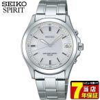 ポイント最大30倍 セイコー スピリット 腕時計 SEIKO SPIRIT 電波ソーラー 電波 ソーラー メンズ SBTM019 国内正規品 白 ホワイト 銀 シルバー メタル