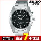 ショッピングSelection ポイント最大27倍 レビュー7年保証 セイコー スピリット 腕時計 SEIKO SPIRIT 電波ソーラー 電波 ソーラー メンズ SBTM159 国内正規品 黒 ブラック シルバー