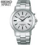 ポイント最大22倍 セイコー スピリット 腕時計 SEIKO SPIRIT 電波ソーラー 電波 ソーラー メンズ SBTM167 国内正規品 ホワイト シルバー バンド
