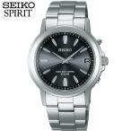 ストアポイント10倍 レビュー7年保証 SEIKO セイコー SPIRIT スピリット 電波ソーラー SBTM169 国内正規品 メンズ 腕時計 ブラック シルバー メタル バンド