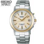 ショッピングSelection ポイント最大27倍 レビュー7年保証 セイコー スピリット 腕時計 SEIKO SPIRIT 電波ソーラー 電波 ソーラー メンズ SBTM170 国内正規品 ゴールド シルバー バンド
