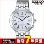 ショッピングSelection ポイント最大26倍 レビュー7年保証 セイコー スピリット 腕時計 SEIKO SPIRIT 電波ソーラー 電波 ソーラー メンズ SBTM183 国内正規品 ホワイト シルバー バンド