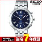 ストアポイント10倍 レビュー7年保証 SEIKO セイコー SPIRIT スピリット 電波ソーラー SBTM185 国内正規品 メンズ 腕時計 青 ブルー シルバー メタル バンド
