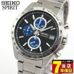 ストアポイント10倍 レビュー7年保証 SEIKO セイコー SPIRIT スピリット クオーツ SBTR003 国内正規品 メンズ 腕時計 ブラック シルバー メタル バンド