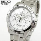 ショッピングSelection ポイント最大27倍 レビュー7年保証 セイコー スピリット 腕時計 SEIKO SPIRITメンズ クロノグラフ クオーツ SBTR009 国内正規品 シルバー メタル バンド