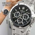 ショッピングSelection ポイント最大27倍 レビュー7年保証 セイコー スピリット 腕時計 SEIKO SPIRITメンズ クロノグラフ クオーツ SBTR013 国内正規品 ブラック シルバー バンド