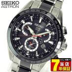 レビュー7年保証 SEIKO セイコー ASTRON アストロン SBXB041 メンズ 国内正規品 チタン GPSソーラー 衛星電波 腕時計 sik_11