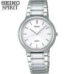 ポイント最大26倍 レビュー7年保証 セイコー スピリット 腕時計 SEIKO SPIRIT クオーツ SCDP003 国内正規品 メンズ 男性用 白 ホワイト メタル バンド
