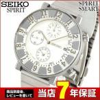 ショッピングSelection レビュー7年保証 セイコー スピリット 腕時計 SEIKO SPIRIT メンズ クロノグラフ SOTTOSASS ソットサス SCEB035