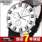 ショッピングSelection レビュー7年保証 セイコー スピリット 腕時計 SEIKO SPIRIT SCEB039 レディース クロノグラフ SOTTOSASS ソットサス