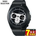 ショッピングSelection 22日から最大42倍 セイコー セレクション 腕時計 SEIKO SELECTION メンズ 限定モデル GIUGIARO DESIGN クロノグラフ SCED065 国内正規品 ブラック ホワイト