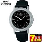 セイコーセレクション SEIKO SCXP109 限定モデル シャリオ 復刻モデル メンズ 腕時計 レビュー7年保証 国内正規品 ブラック 革ベルト レザー
