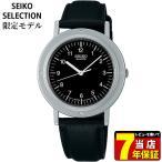 セイコーセレクション SEIKO セイコー SCXP119  シャリオ 復刻モデル レディース 腕時計 レビュー7年保証 国内正規品 ブラック 革ベルト レザー