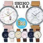 ALBA アルバ SEIKO セイコー となりのトトロ 魔女の宅急便 レディース 腕時計 国内正規品 白 ホワイト ネイビー アイボリー 革ベルト レザー